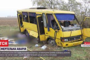 В Херсонской области разбилась маршрутка, есть погибшие