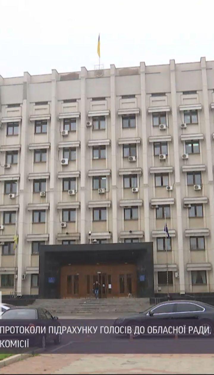 """Как компьютерный вирус """"уничтожил"""" протоколы подсчета голосов в Одесской области"""