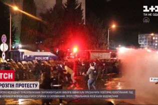 Опозиційні протести в Тбілісі розігнали водометами