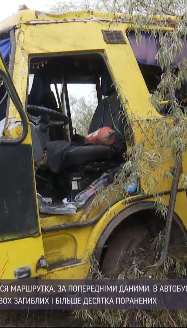 Во время ДТП в Херсонской области погибли два человека