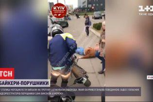 Київські мотоциклісти виїхали на тротуар і побили чоловіка