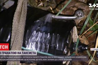 П'яний житель Сумської області погрожував гранатою водію таксі та викрав його авто