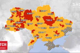 Коронавірус в Україні: відзавтра запрацюють пункти пропуску з лінією розмежування