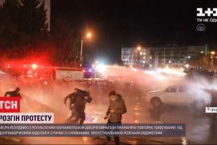 Протест опозиції у Грузії розігнали водометами