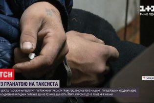 У Шостці чоловіку загрожує до 12 років ув'язнення через напад на таксиста