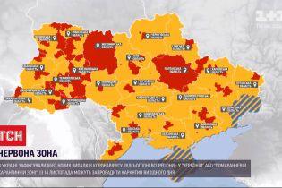 В українських лікарнях скасували планові операції, щоб звільнити місця для хворих на COVID-19