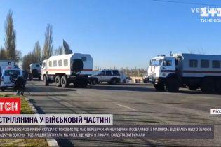В Воронеже солдат из-за ссоры с майором начал стрельбу - три человека погибли на месте