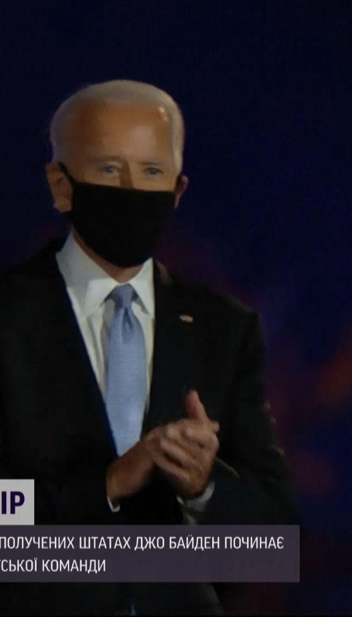 Джо Байден заявил, что хочет вернуть США к Всемирной организации здравоохранения
