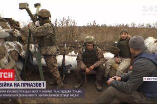 У районі селища Водяне минулої доби лунали звуки стрілецької зброї та розриви гранат