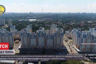 2500 квартир в Киеве без отопления: почему его нет и кто в этом виноват