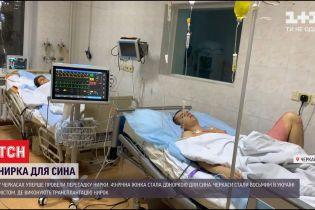 У Черкасах в обласному онкодиспансері провели першу трансплантацію нирки