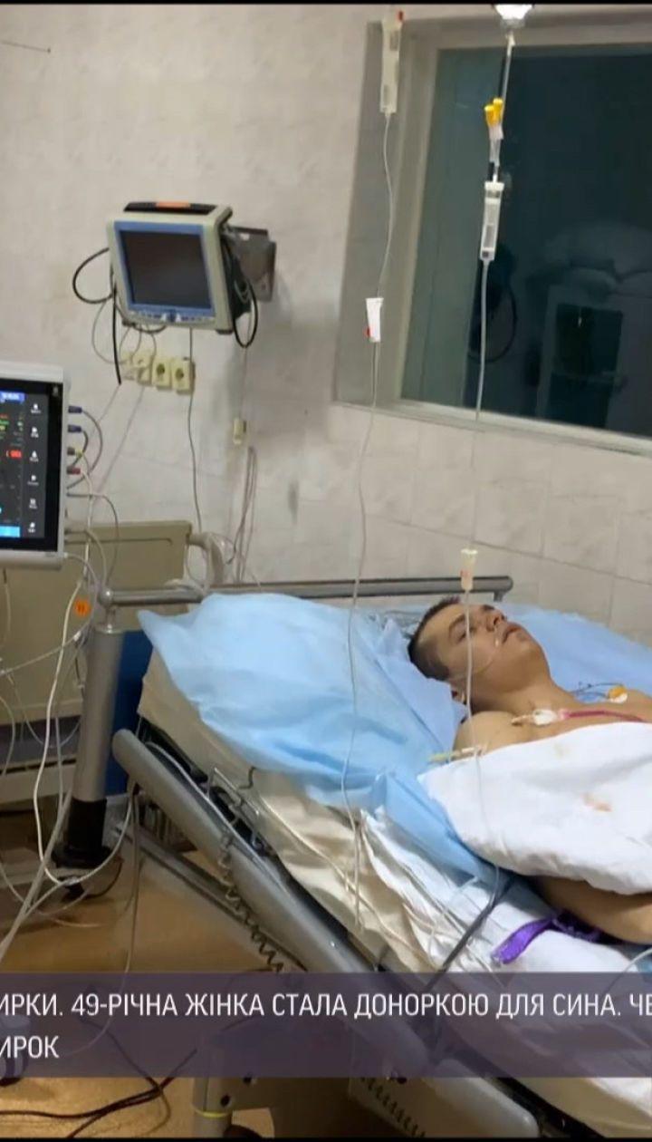 В Черкассах в областном онкодиспансере провели первую трансплантацию почки