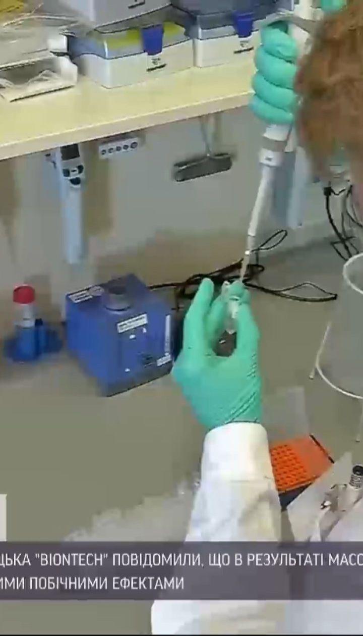 Американська і німецька компанії тестують вакцину від коронавірусу