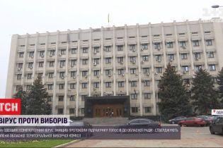 Через комп'ютерний вірус в Одеській ТВК припинили підрахунок голосів