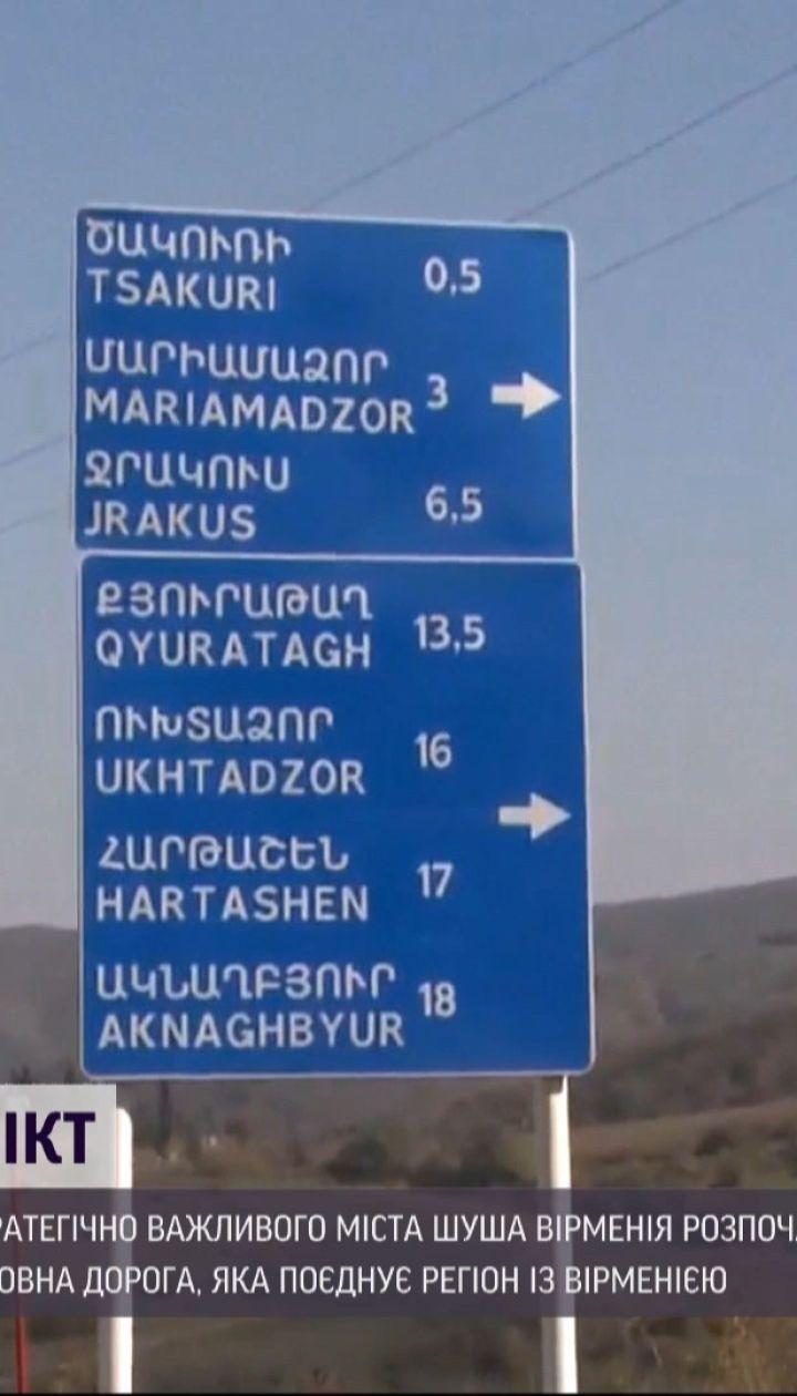 Карабаський конфлікт: у районі лінії зіткнення азербайджанські військові збили російський вертоліт