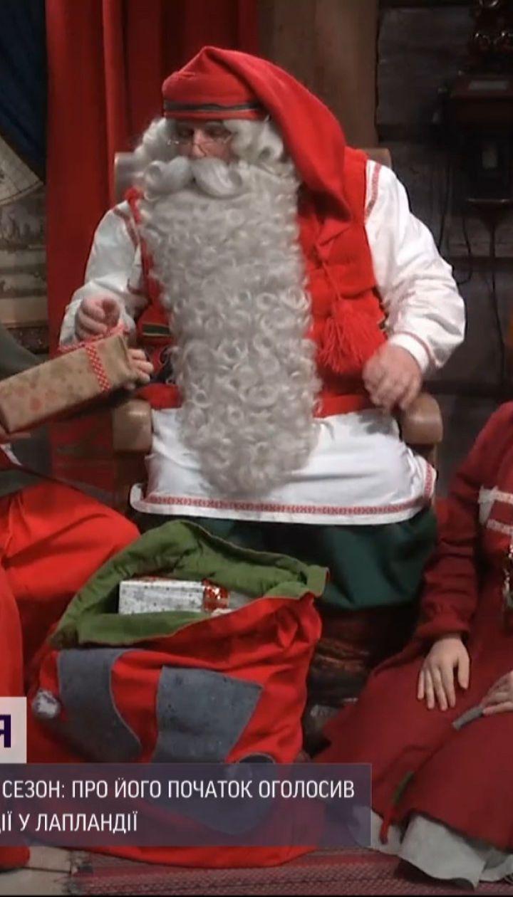 Санта-Клаус офіційно відкрив різдвяний сезон онлайн