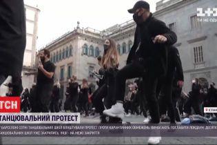 Танцевальные школы Каталонии собрались в Барселоне и требуют послабления карантина