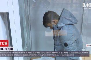 Водія, який у Харкові збив чотирьох пішоходів на острівці безпеки, суд арештував на 2 місяці