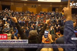 Угода між Вірменією та Азербайджаном: у Єревані люди вийшли протестувати проти капітуляції