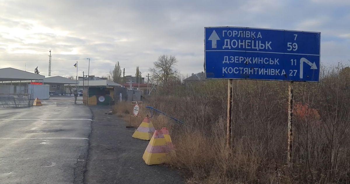"""Не """"схід України"""": у ЗСУ назвали терміни, якими потрібно називати окуповані території Донбасу"""