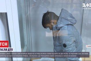 Вийти під заставу в 10 мільйонів гривень – рішення суду щодо водія, який збив пішоходів у Харкові
