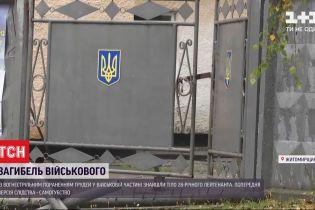 Тіло 28-річного лейтенанта з вогнестрільним пораненням знайшли у житомирській військовій частині