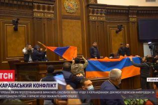 Нічні протести у Вірменії закінчилися штурмом парламенту та побиттям спікера
