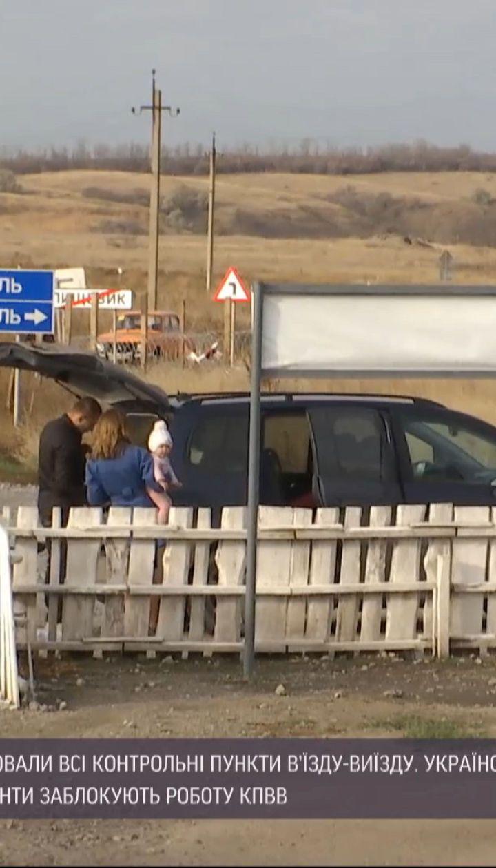 На Донбасі запрацювали 7 КПВВ: як потрапити на окуповані території та як звідти повернутися