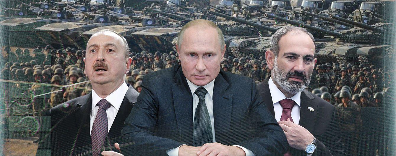 """Капітуляція Вірменії: як Москва зрадила Єреван і хто тепер """"господар"""" у Карабаху"""