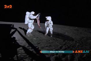 Науковці відшукали запаси води на Місяці