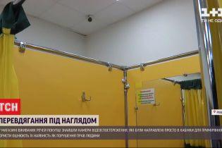 Аби не крали: в роздягальнях рівненського секонд-хенду встановили камери спостереження