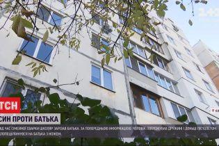 В Киеве во время семейной ссоры школьник зарезал отца