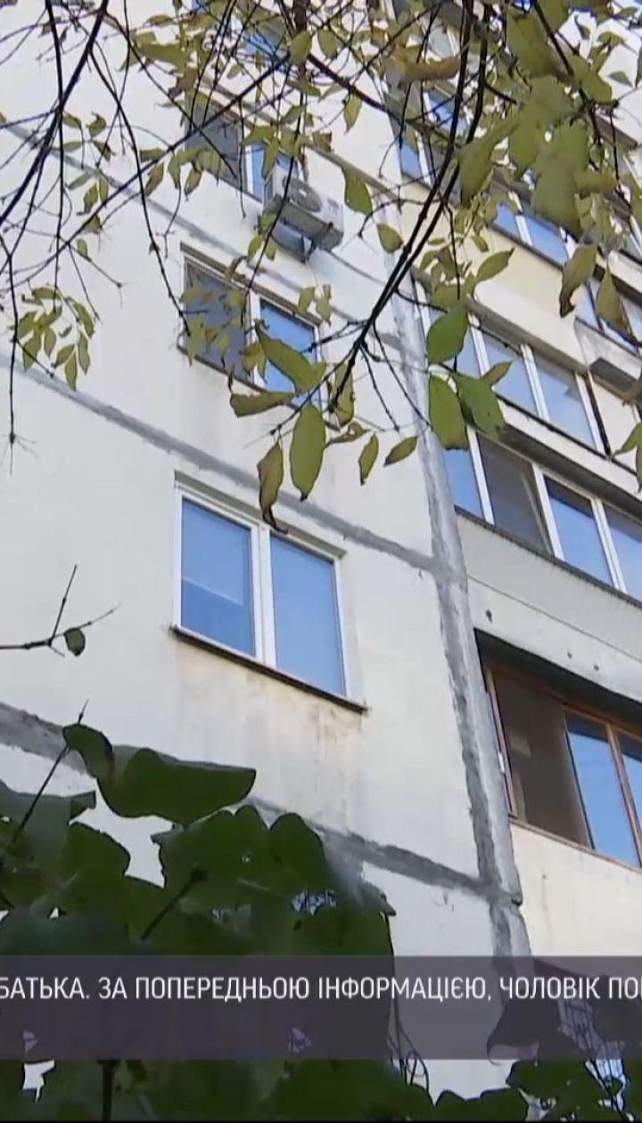 У Києві під час сімейної сварки школяр зарізав батька