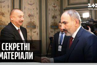 Війну в Нагірному Карабаху закінчено: сторони підписали відповідну заяву