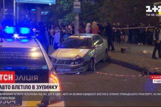 Щонайменше чотири людини постраждали внаслідок ДТП в Одесі
