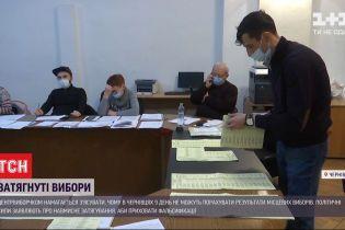 В Черновцы приехала делегация из ЦИК для наблюдения за работой членов Городской избирательной комиссии