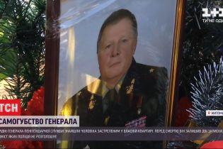 Генерала пенітенціарної служби Віктора Мошківського знайшли застреленим у власній квартирі