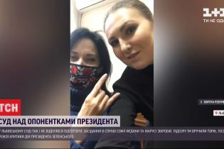 Судья во Львове отклонил требование адвокатов Федины и Звиробий об отводе своей коллеги