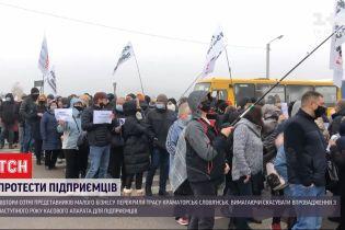 Приватні підприємці продовжують перекривати дороги у всій Україні