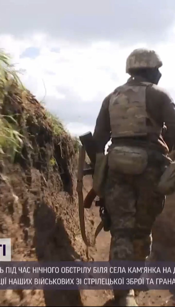 Неподалік села Кам'янка бойовики застосували гранатомети – один український військовий поранений