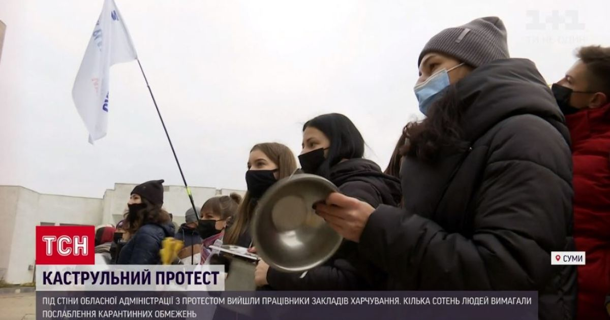 Сотні підприємців зібрались у центрі Сум, щоб протестувати проти карантину вихідного дня
