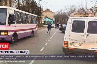 У Львівській області водій маршрутки насмерть збив школярку на пішохідному переході