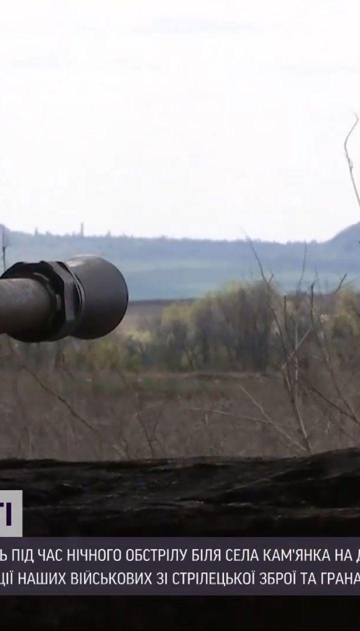 Обстрелы на Донбассе: украинского бойца с огнестрельными ранами доставили в больницу