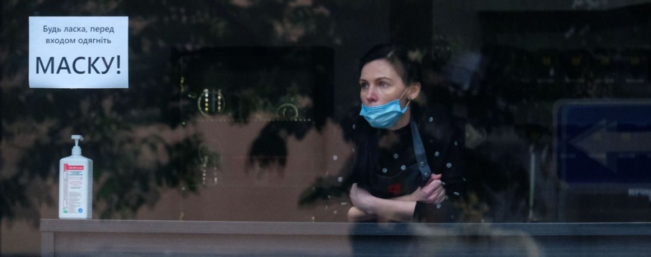 Украинцы собрали более 26 тысяч подписей под петицией об отмене карантина выходного дня