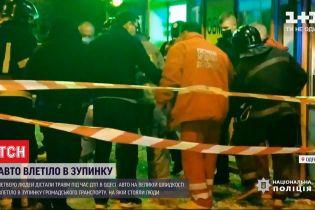 Нічна аварія в Одесі: як почуваються постраждалі