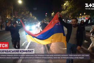 В Ереване протестуют против подписания трехстороннего соглашения по Нагорному Карабаху