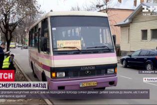 У Львівській області маршрутка насмерть збила 13-річну школярку