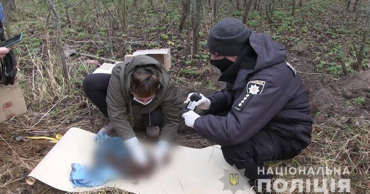@ Поліція Сумської області