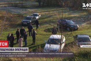 В Житомирской области разыскивают 31-летнего мужчину и его 14-летнего пасынка
