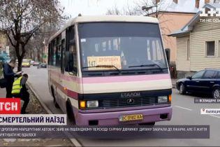 У Дрогобичі 13-річна школярка загинула під колесами маршрутки